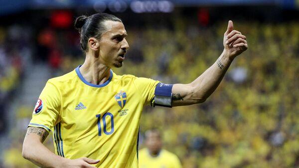 Футбол. Чемпионат Европы - 2016. Матч Швеция - Бельгия
