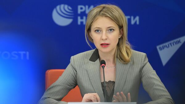 Зеленский не способен гарантировать мир в Донбассе, заявила Поклонская