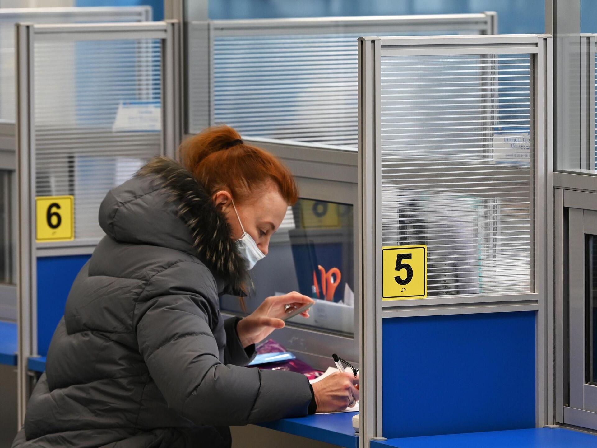 Кто может получить страховую часть пенсии единовременно в 2021 потребительская корзина ее вид