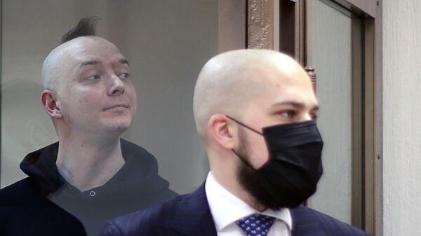 Журналист Иван Сафронов, обвиняемый в государственной измене, на заседании Московского городского суда