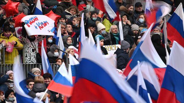 Концерт в честь воссоединения Крыма и России в Москве