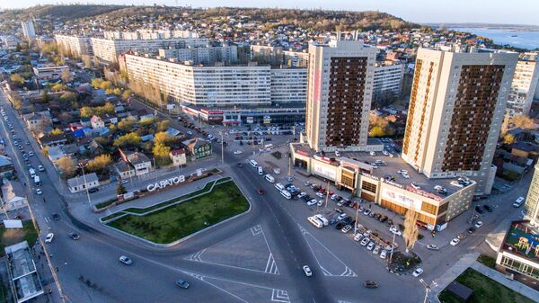 Города России. Саратов