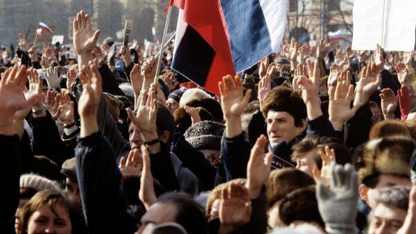 Митинг на Манежной площади. 10 марта 1991 года