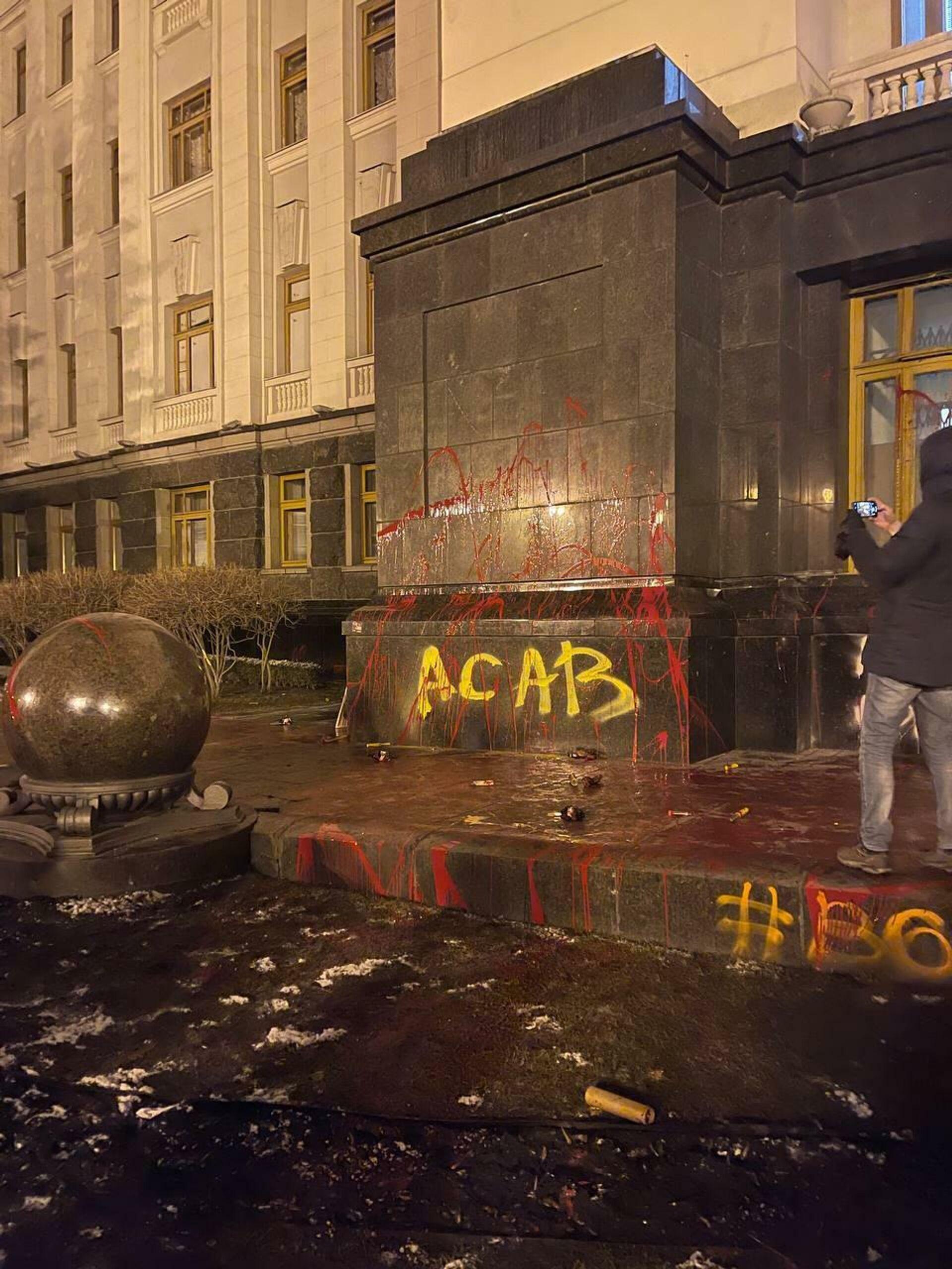 Акция националистов у офиса президента Украины - РИА Новости, 1920, 20.03.2021