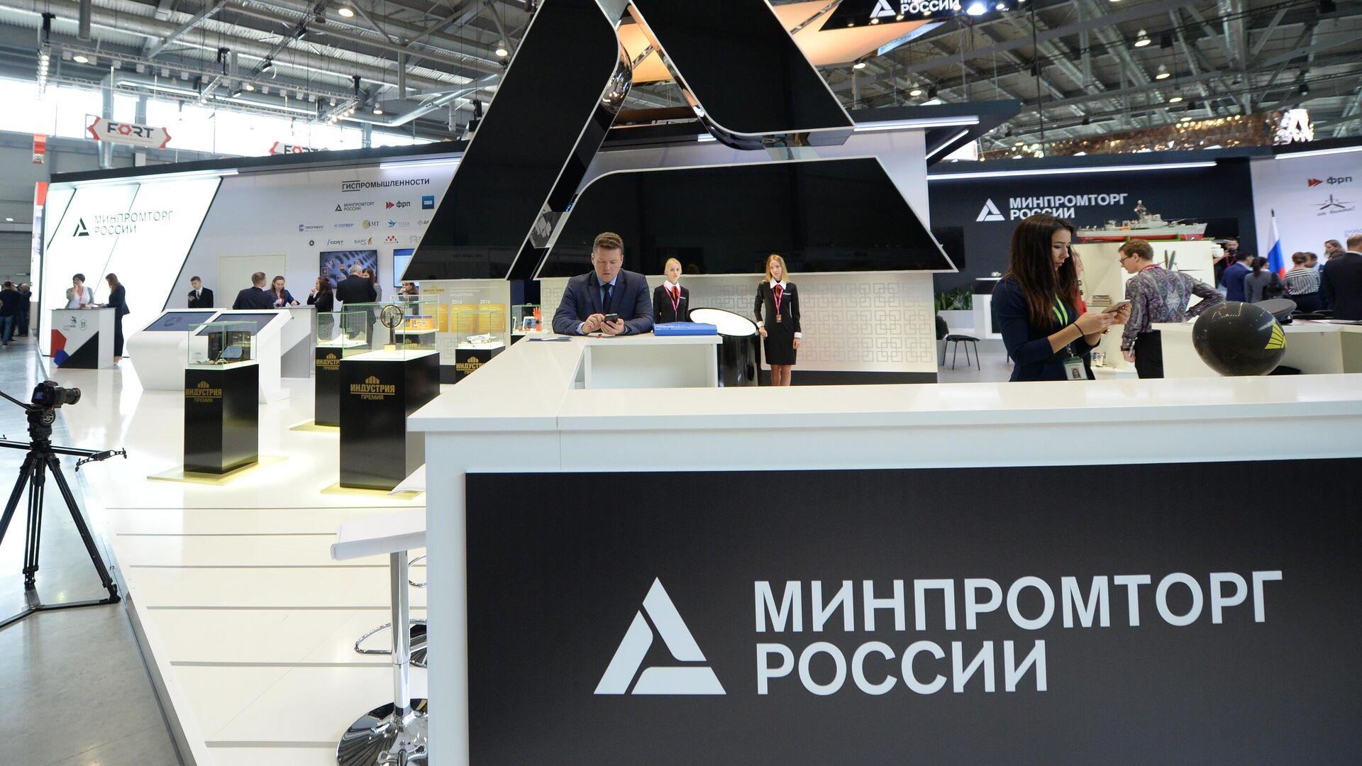 В Минпромторге рассказали о развитии электротранспорта в России