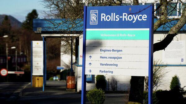 Производственные помещения Bergen Engines AS в Бергене