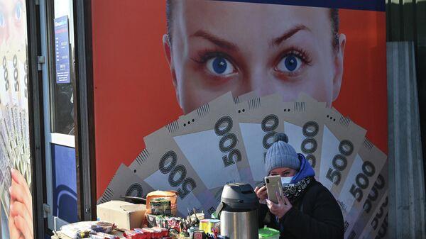 Уличный торговец в Киеве