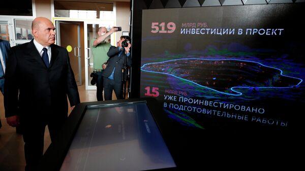 Председатель правительства РФ Михаил Мишустин во время презентации Баимского горно-обогатительного комбината в Анадыре