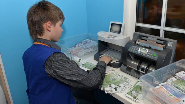 Детский банк