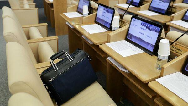 Места депутатов в зале заседании Государственной Думы