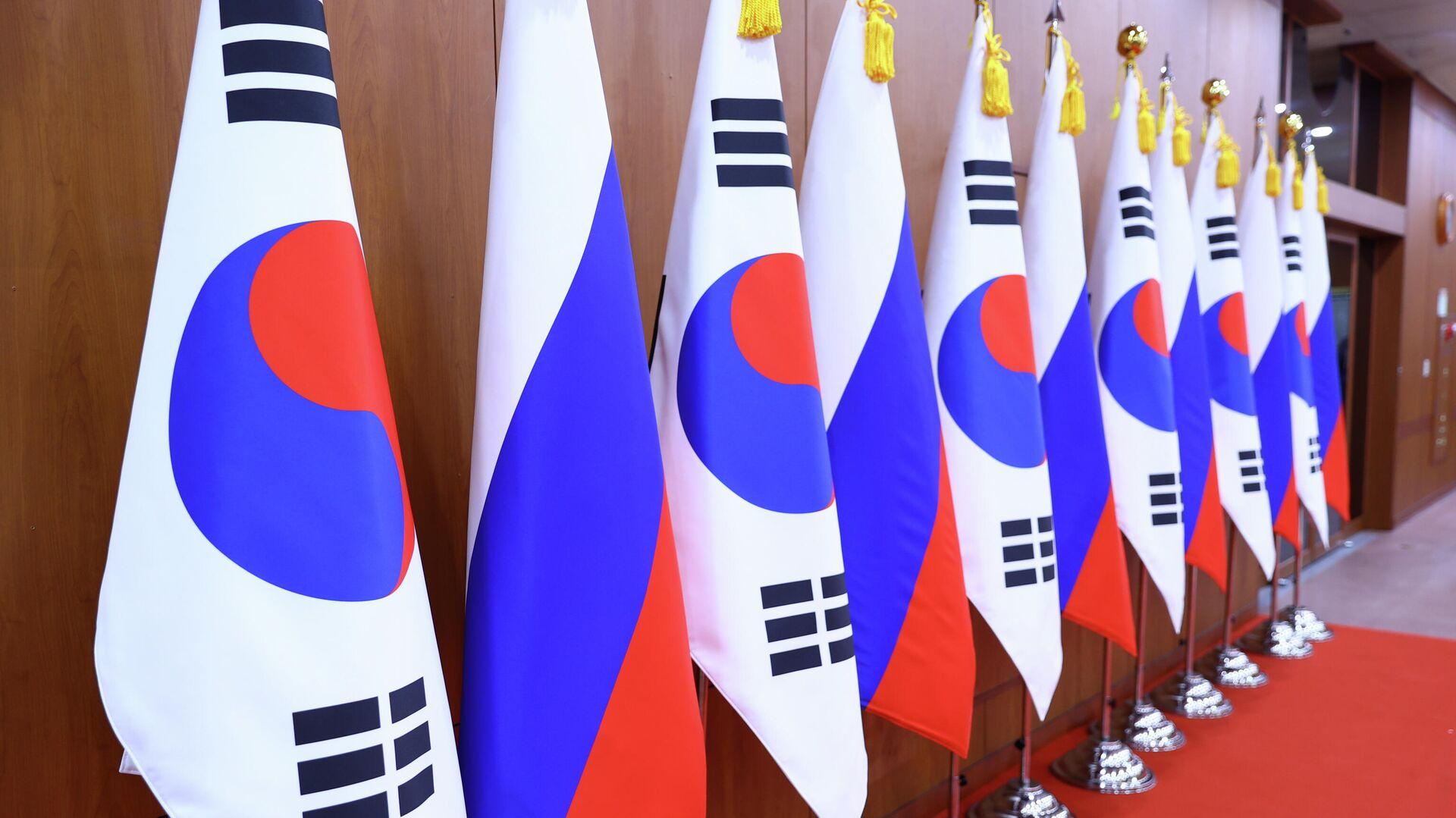 Флаги России и Южной Кореи - РИА Новости, 1920, 27.04.2021