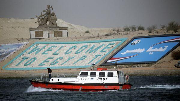 Суд в Египте отклонил апелляцию владельца Ever Given на арест судна