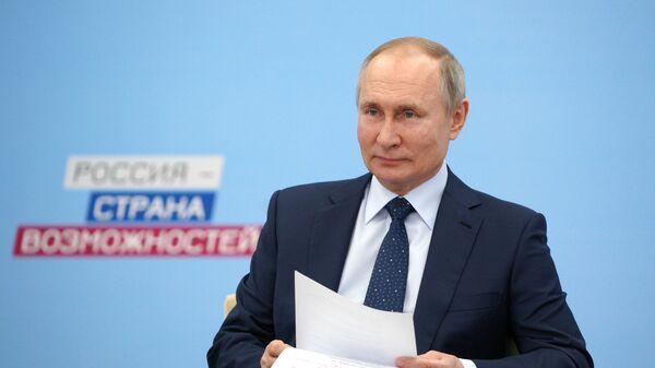 Президент РФ Владимир Путин проводит заседание наблюдательного совета АНО Россия - страна возможностей