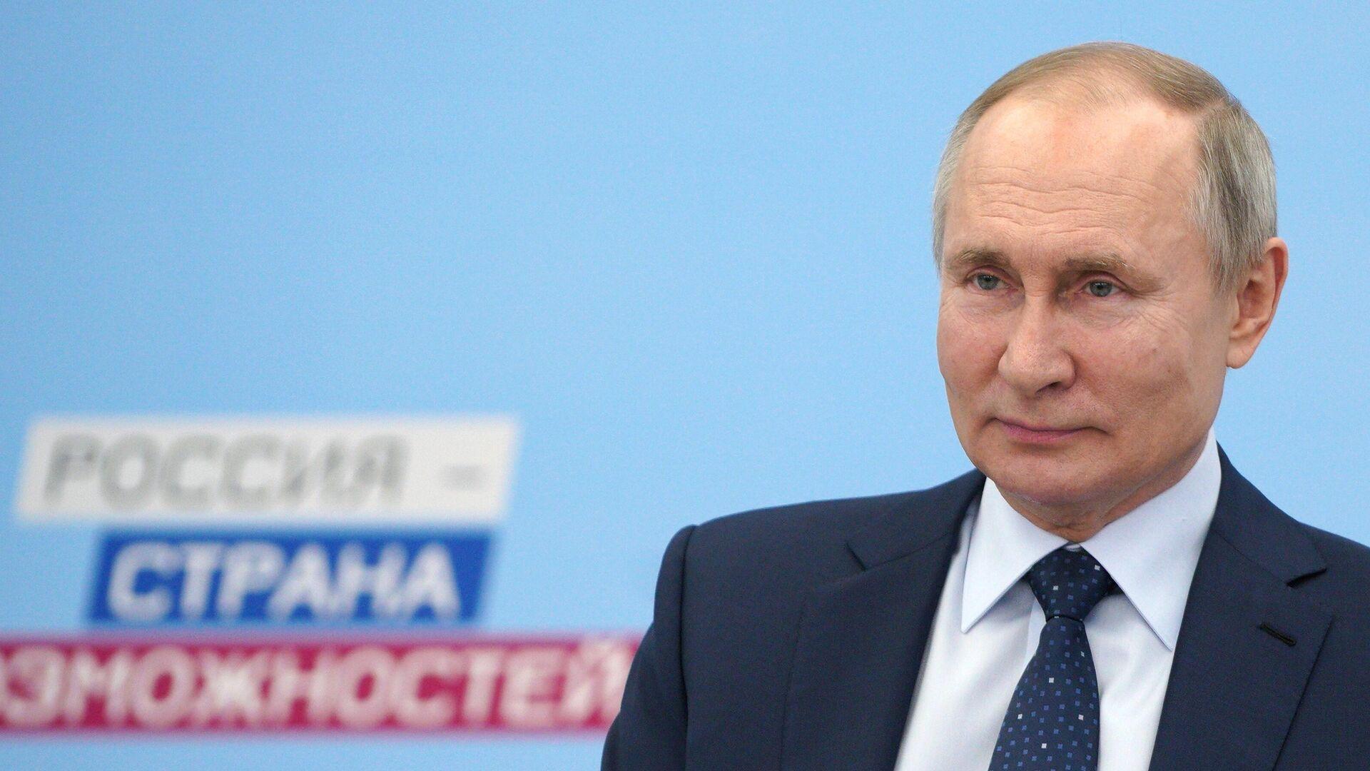 Путин подчеркнул практическое значение изучения Венеры