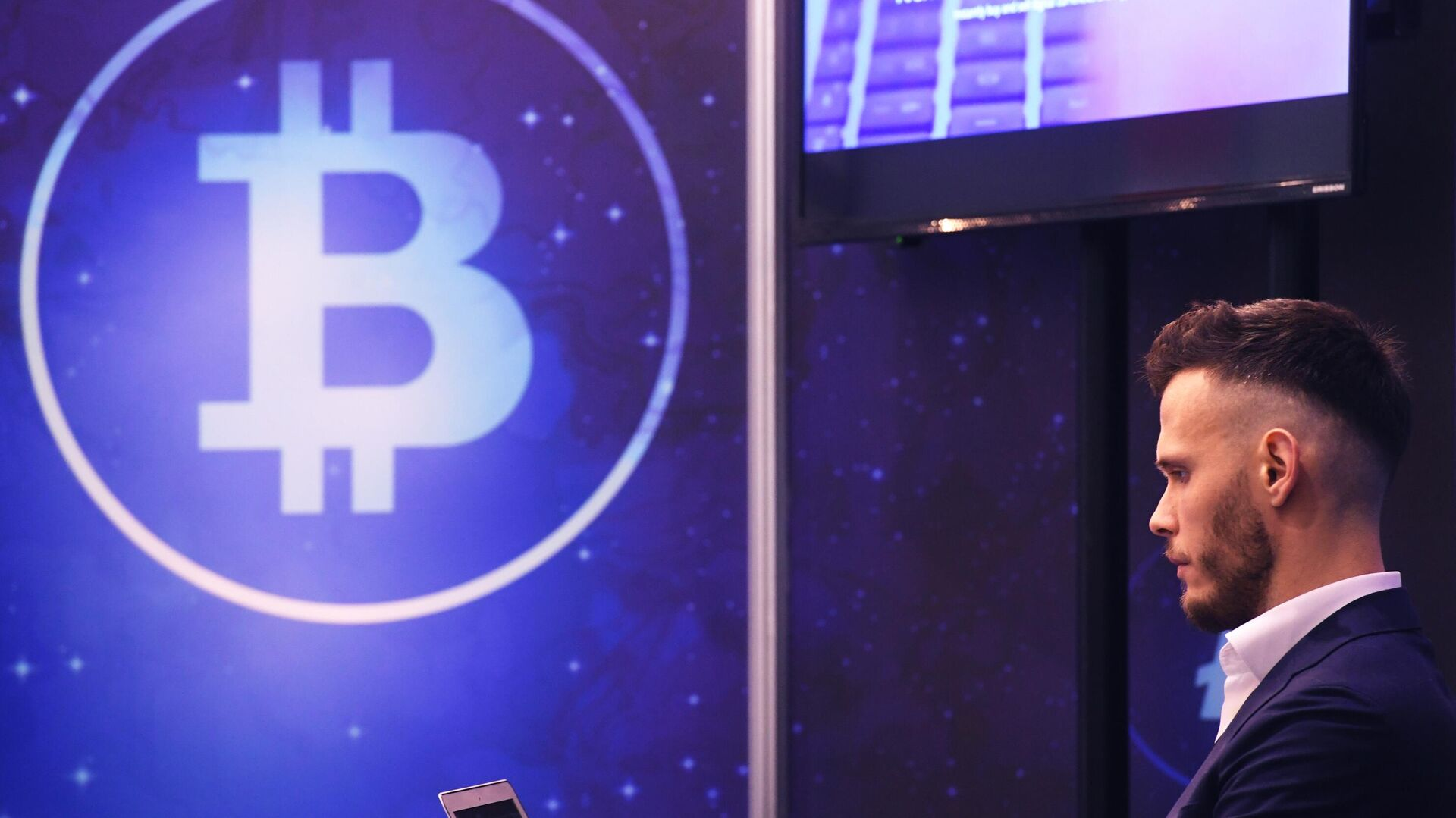 Брокер назвал самые плохие идеи для заработка на биткоине