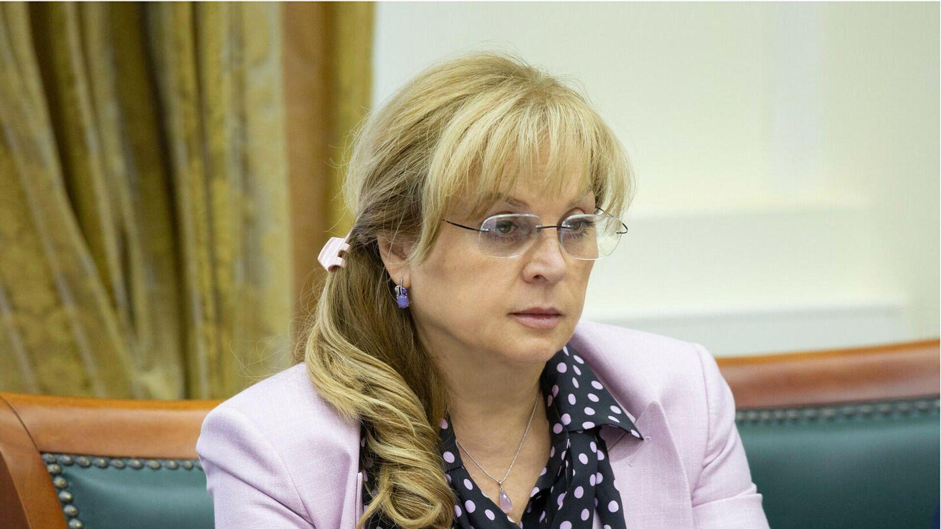 Памфилова рассказала о сокращении админресурса на выборах