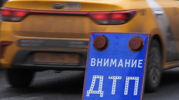 Дорожный знак Внимание ДТП