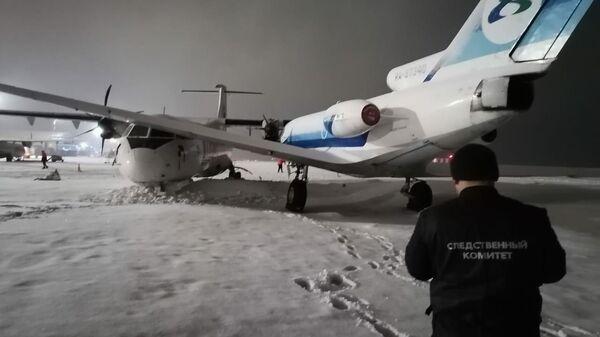 В аэропорту Сургута самолет ATR-72 сам укатился и столкнулся с Як-40