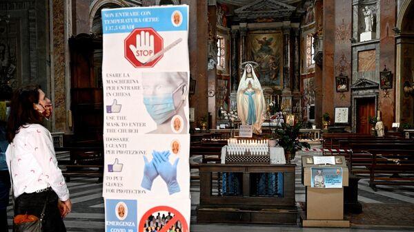 Напоминание о мерах предосторожности в церкви в Риме