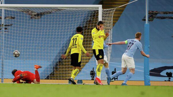 Кевин де Брейне празднует гол в ворота Боруссии
