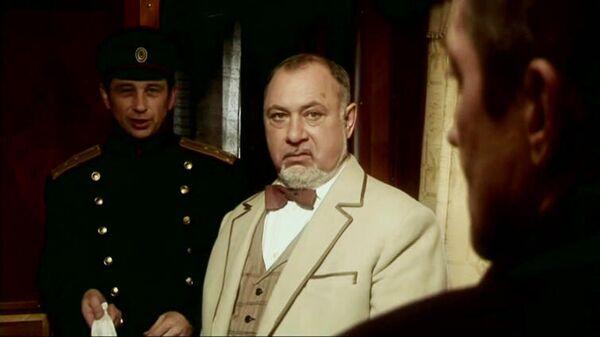 Кадр из фильма Три вокзала - три сестры