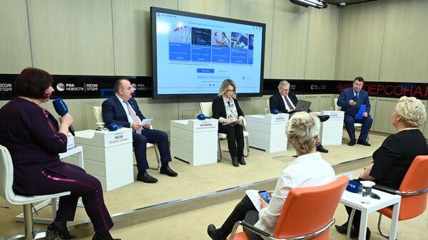 Онлайн-конференция на тему: Профессии, зарплаты, вузы: что, как и почему будут выбирать абитуриенты в рамках приемной кампании 2021 года