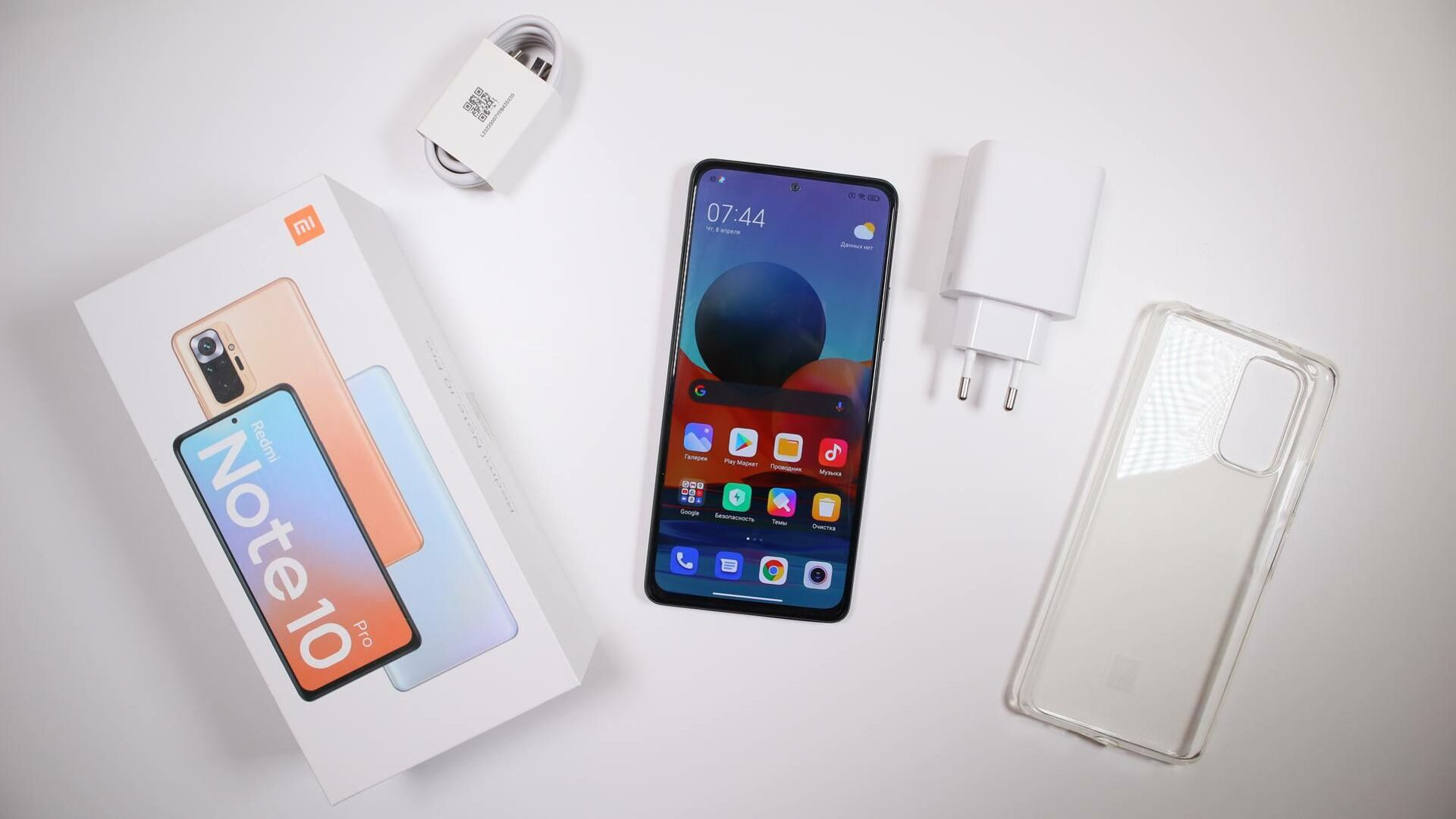 Xiaomi Mi 11 для России оказался дороже iPhone 12
