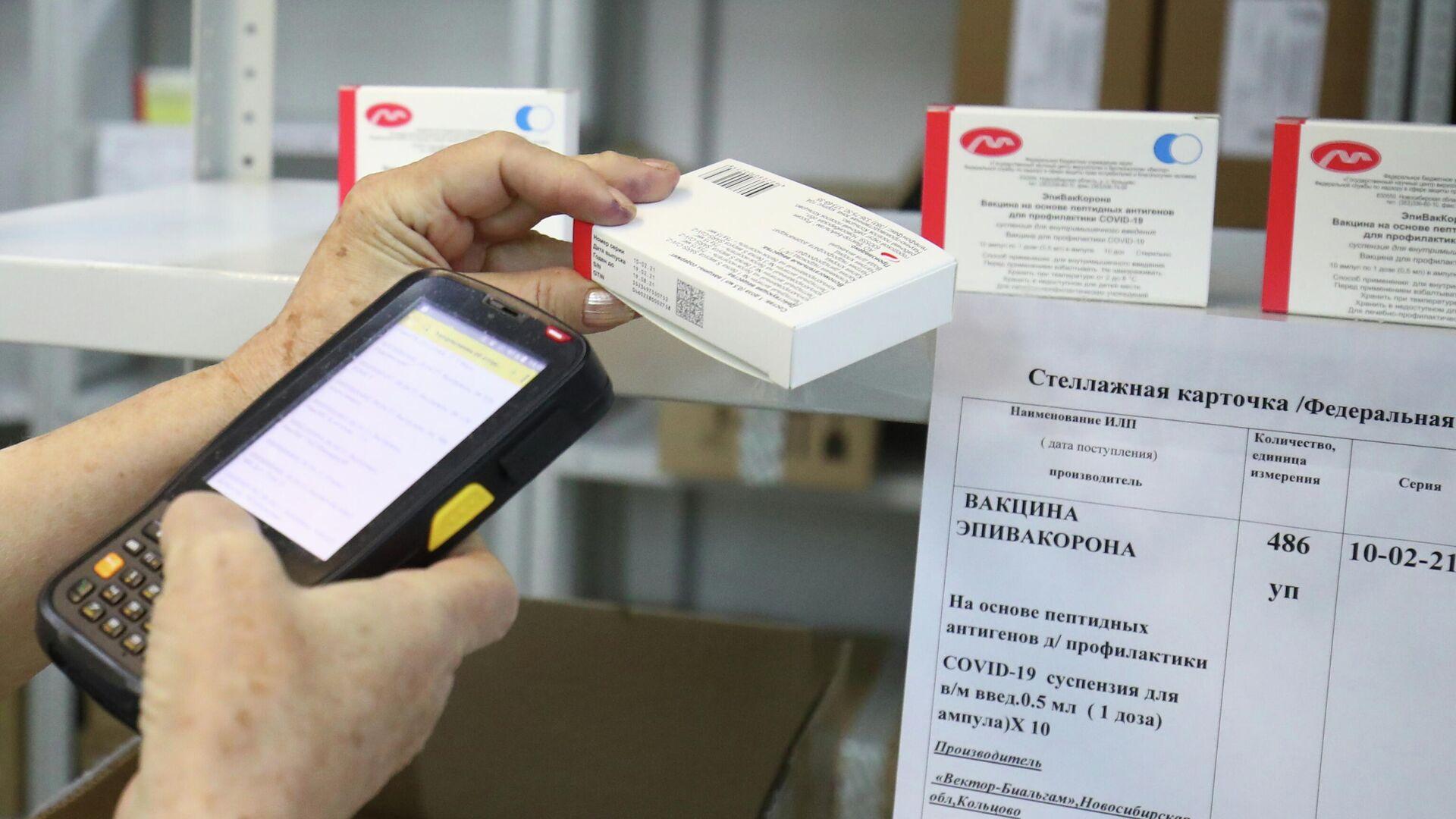 Партия вакцины ЭпиВакКорона для профилактики COVID-19 на аптечном складе в Волгограде - РИА Новости, 1920, 09.04.2021