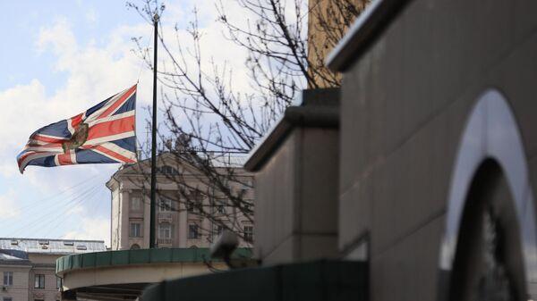 Приспущенные флаги на территории посольства Великобритании в Москве в связи со смертью супруга королевы Великобритании Елизаветы II герцога Эдинбургского Филиппа