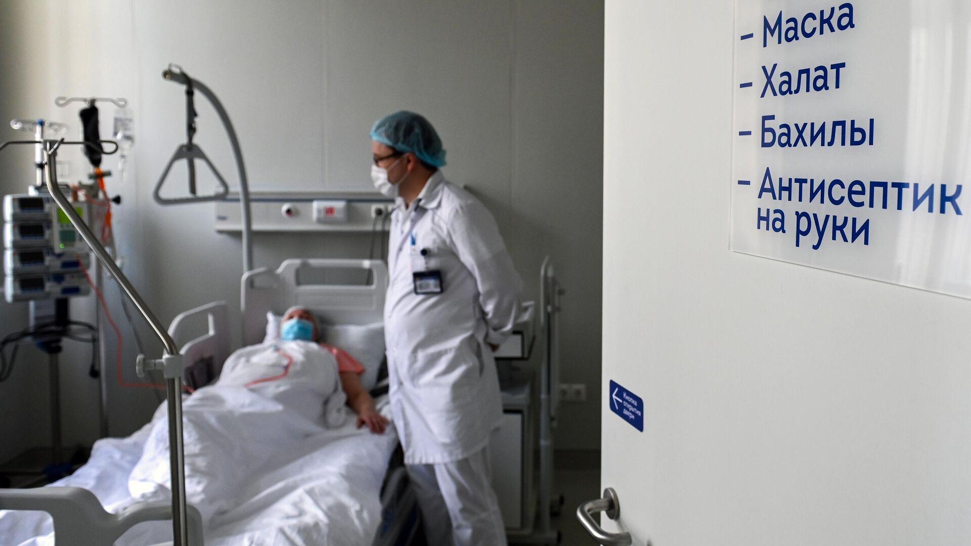 Медицинский работник и пациент в палате отделения трансплантации костного мозга в гематологическом корпусе городской клинической больницы им. С. П. Боткина - РИА Новости, 1920, 14.05.2021