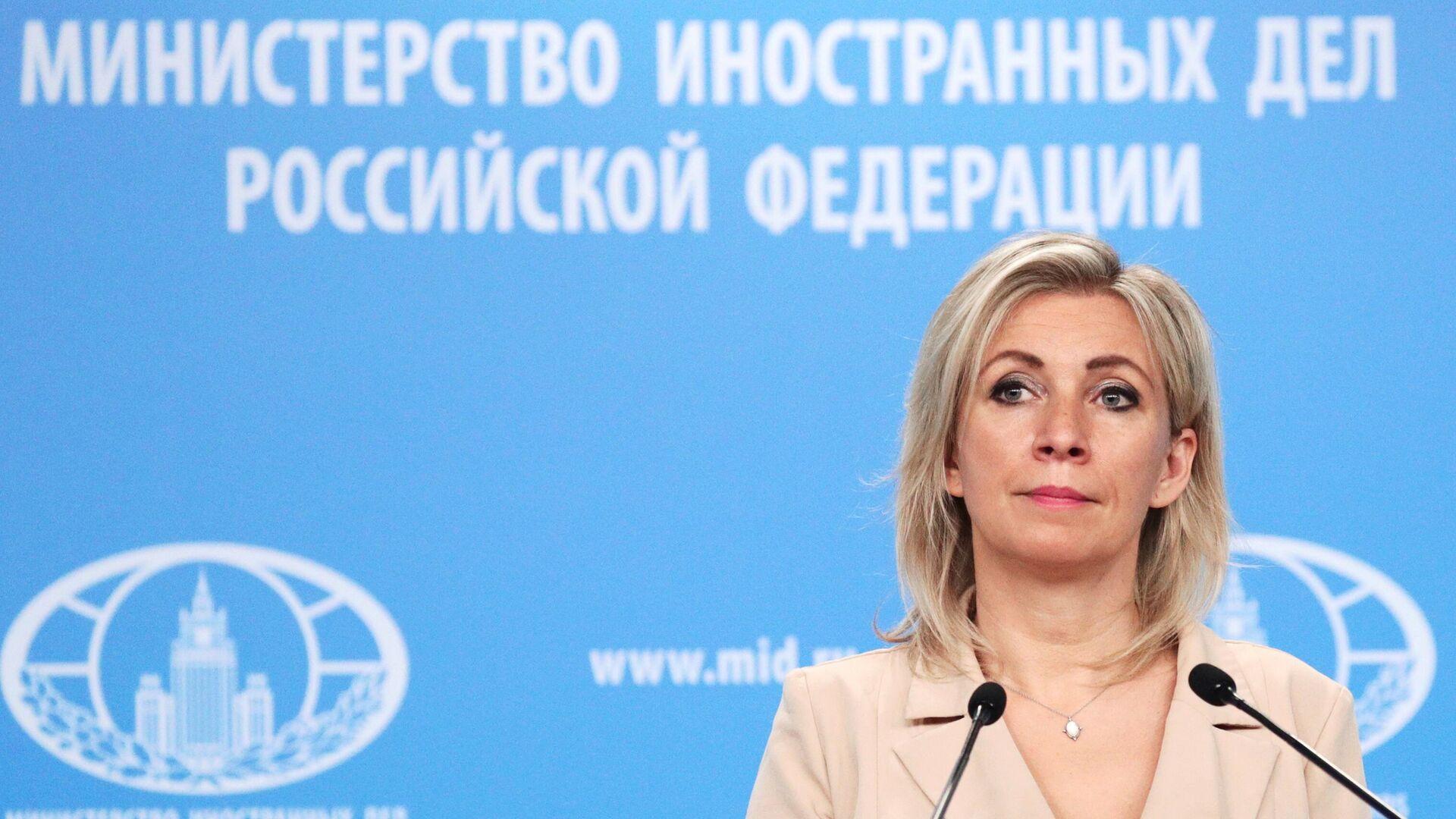 Официальный представитель Министерства иностранных дел России Мария Захарова во время брифинга в Москве - РИА Новости, 1920, 09.04.2021