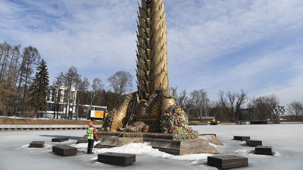 Фонтан Золотой колос помыли после зимы