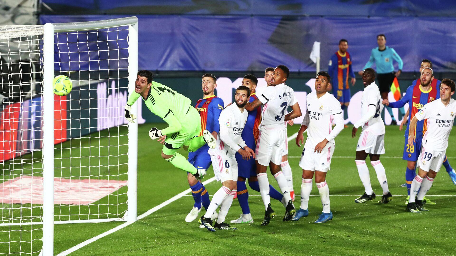 Игровой момент матча Реал - Барселона - РИА Новости, 1920, 19.04.2021