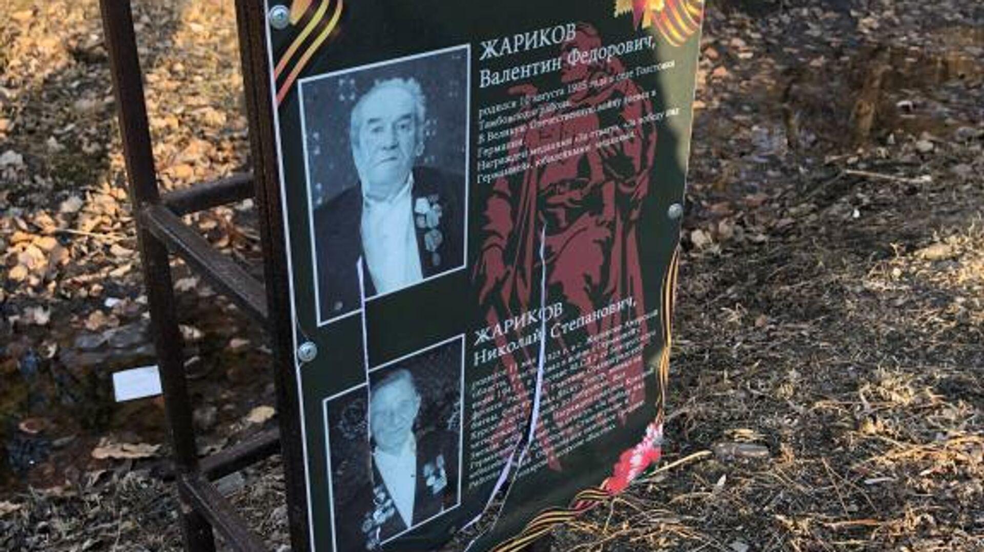 В Кировской области нашли подростков, поджегших крест и венок на кладбище