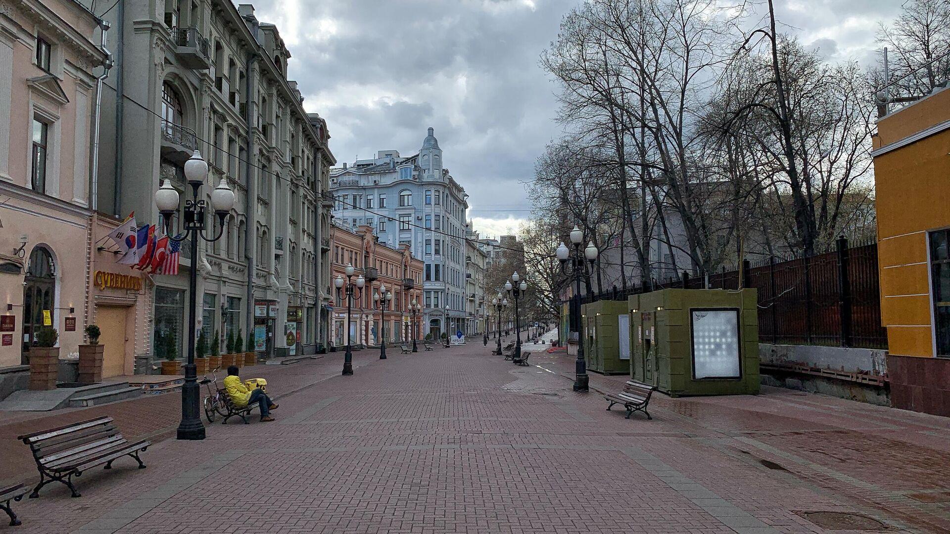Арбат в Москве 17 апреля 2020 года - РИА Новости, 1920, 21.05.2021