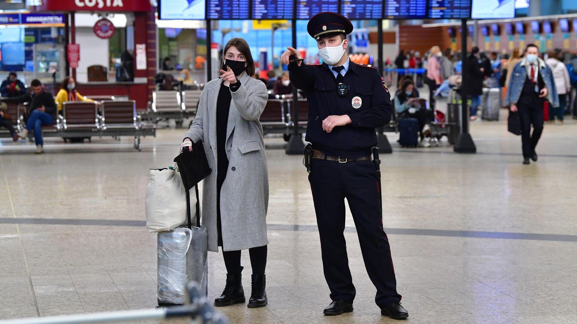 Пассажирка и сотрудник полиции в терминале D аэропорта Шереметьево - РИА Новости, 1920, 21.04.2021