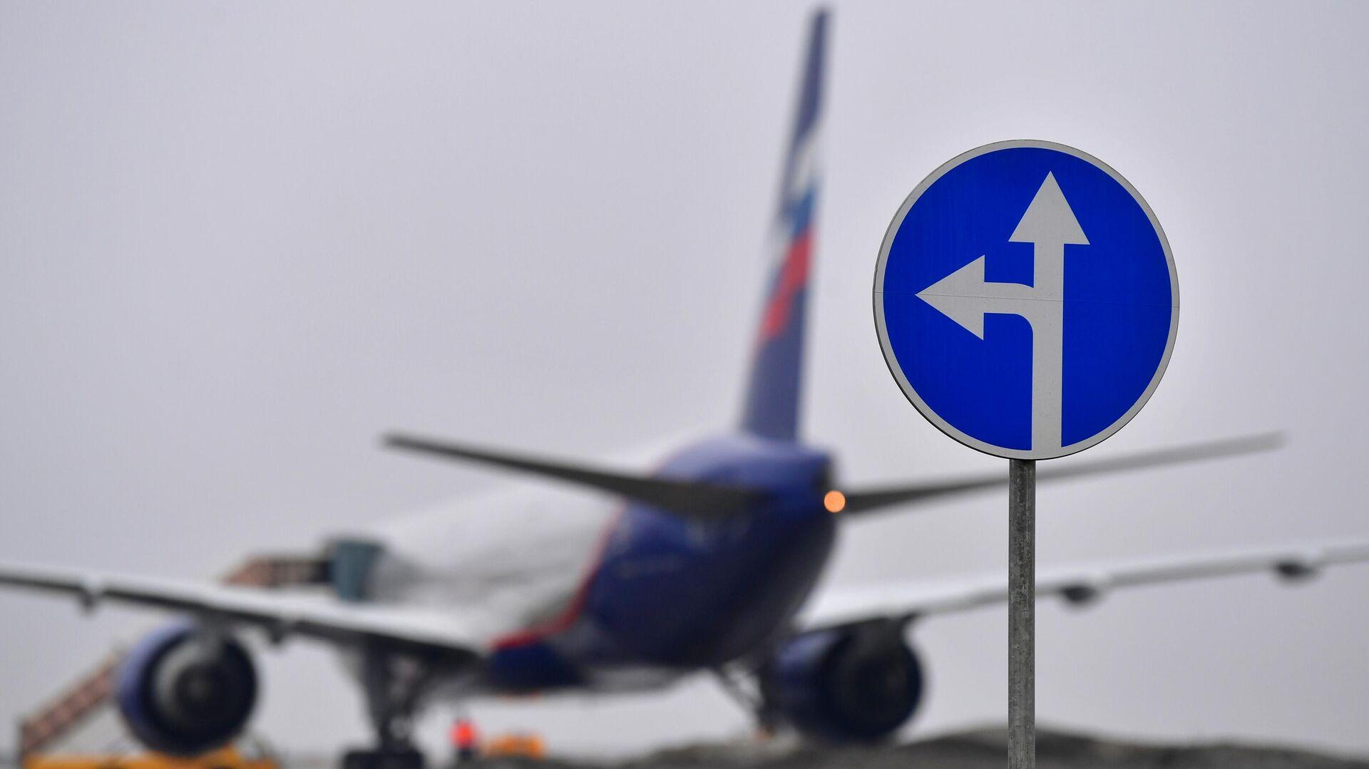 В Шереметьево экстренно сел Boeing 777