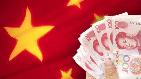 Китай в современном мире