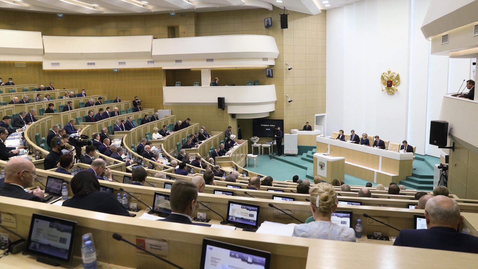 Сенаторы на заседании Совета Федерации РФ - РИА Новости, 1920, 23.04.2021