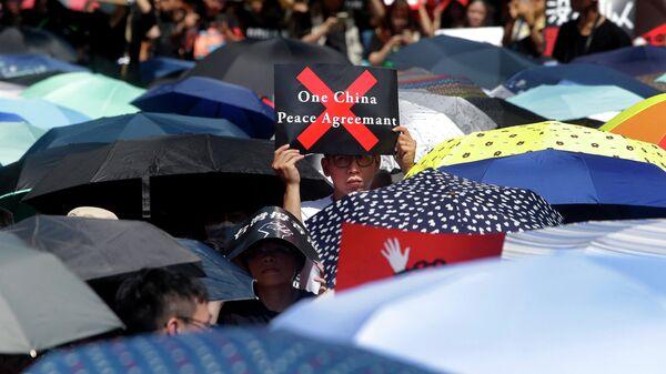 Акция протеста в Тайбэе, Тайвань