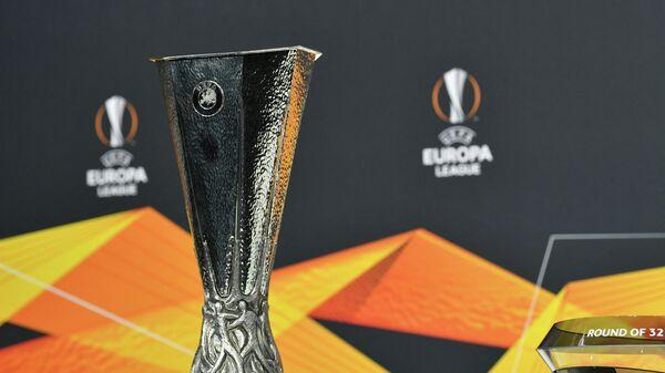 Трофей Лиги Европы УЕФА