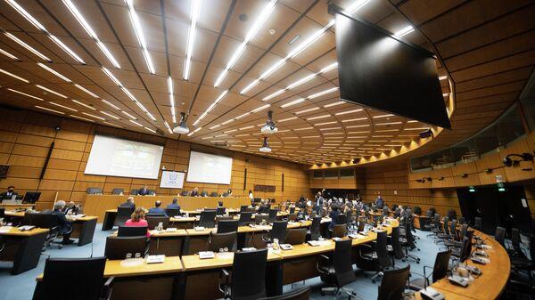 Заседание ООН, Вена
