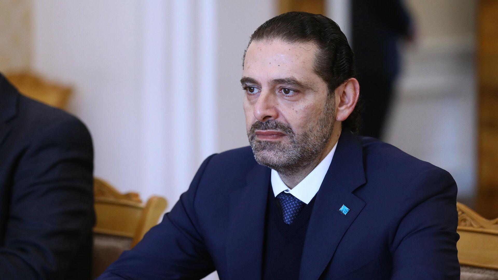 Бывший премьер-министр Ливана Саад Харири - РИА Новости, 1920, 15.08.2021