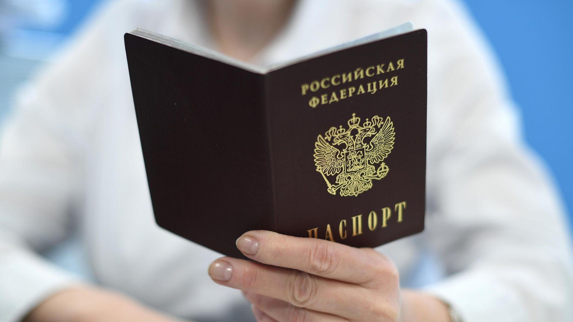 Паспорт Российской Федерации - РИА Новости, 1920, 25.07.2021
