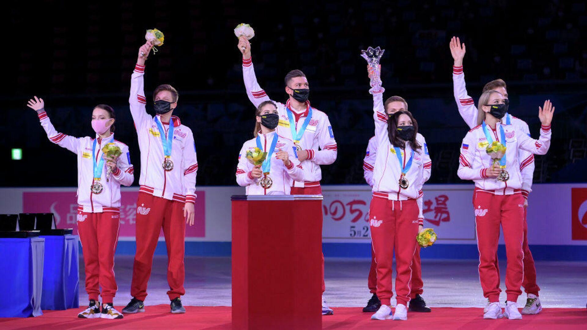 Российские спортсмены на церемонии награждения на командном чемпионате мира по фигурному катанию в Осаке, Япония - РИА Новости, 1920, 18.04.2021