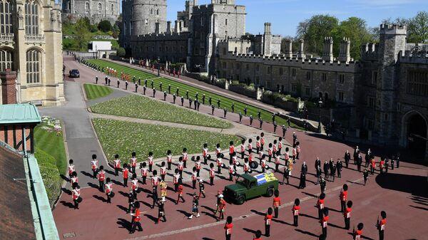 Похороны супруга королевы Великобритании Елизаветы II принца Филиппа