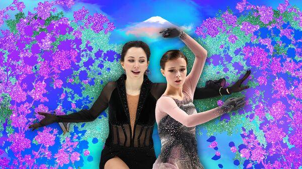Елизавета Туктамышева и Анна Щербакова