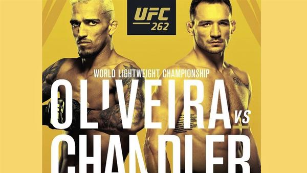 Постер UFC 262