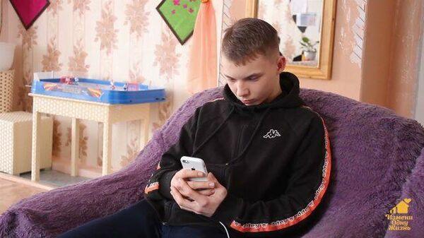 Давид Н., июль 2005, Забайкальский край
