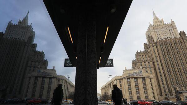 Здание МИД России в Москве